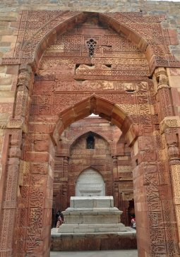 Indian arch and stone work Delhi